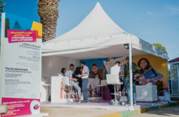 Rentrée Scolaire -Stand Mobile 2018-2019