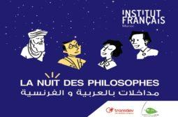 Nuit Des Philosophes