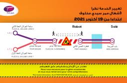 طرامواي الرباط-سلا: تعديل الخدمة بسبب الأشغال على مستوى ممر سيدي مخلوف ابتداء من 19 أكتوبر 2021